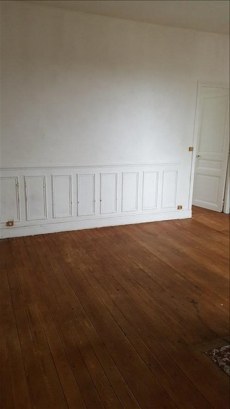 Location appartement Soissons 474€ CC - Photo 1
