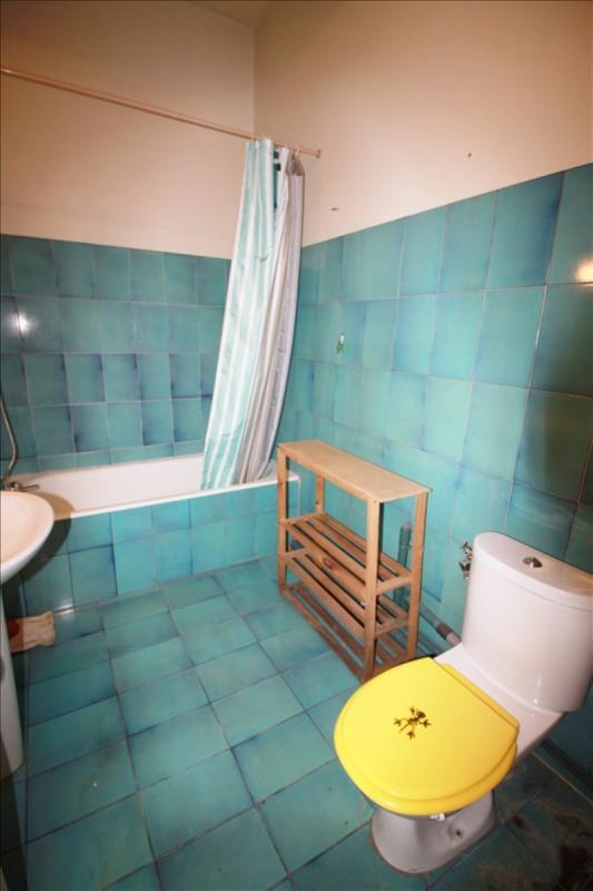 出售 公寓 Montpellier 125000€ - 照片 6