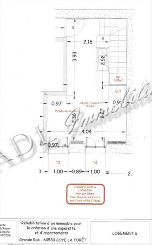 Sale apartment Coye la foret 160000€ - Picture 4