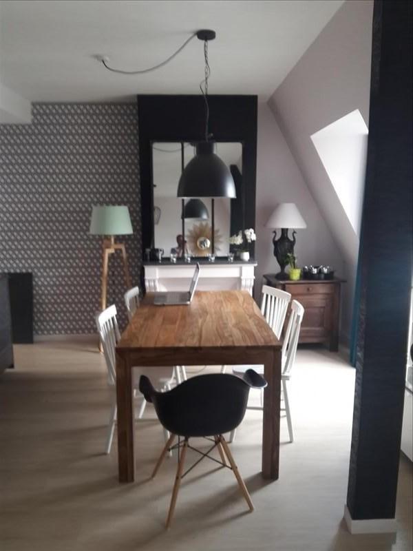 Alquiler  apartamento Paris 17ème 1465€ CC - Fotografía 3