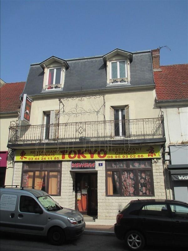Vente immeuble Neuilly en thelle 170000€ - Photo 6