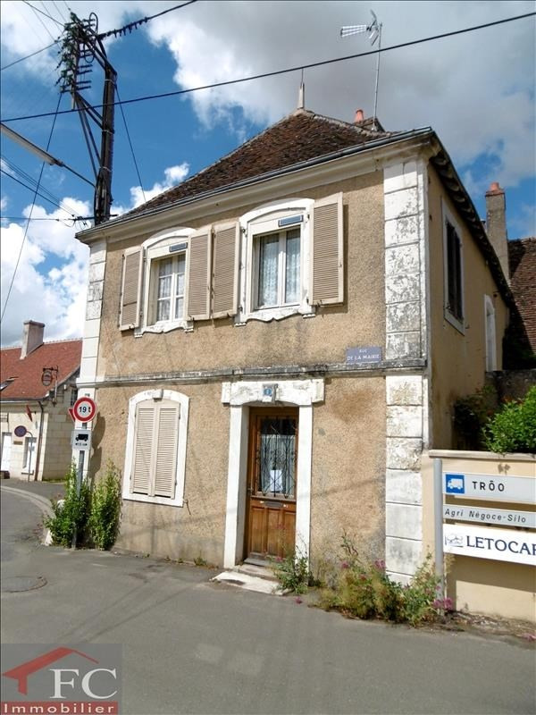 Vente maison / villa Ternay 54300€ - Photo 1