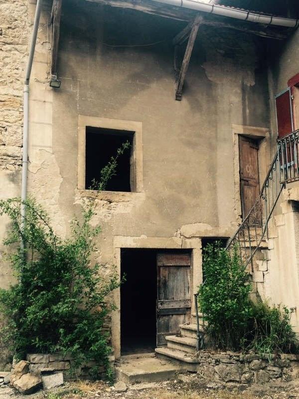Vente maison / villa Villebois 85000€ - Photo 2