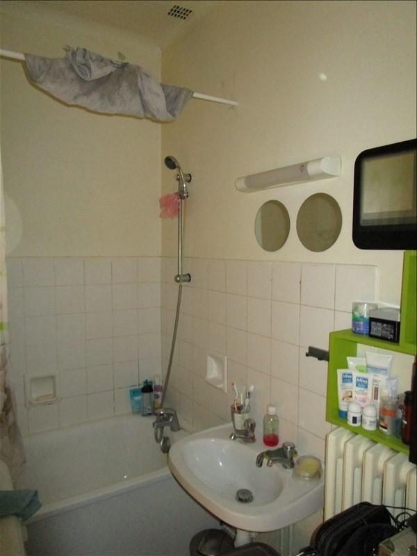 Rental apartment Caen 329€ CC - Picture 4