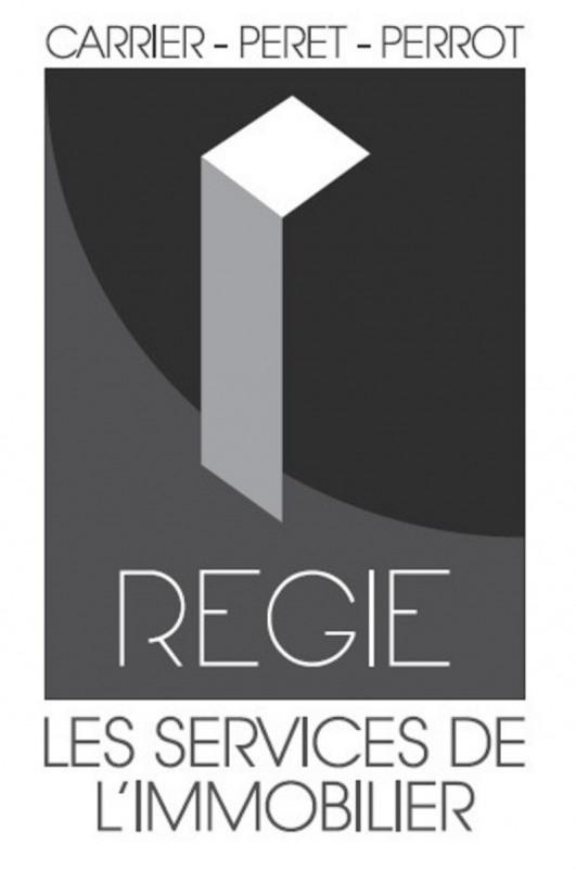Vente de prestige appartement Caluire et cuire 365000€ - Photo 3
