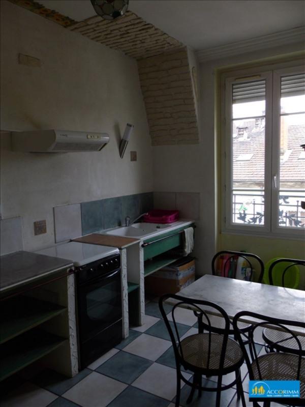 Rental apartment Villeurbanne 610€ CC - Picture 2
