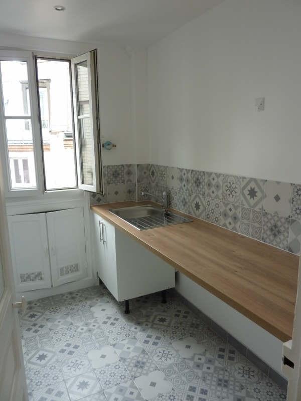 Location appartement Paris 13ème 1300€ CC - Photo 1