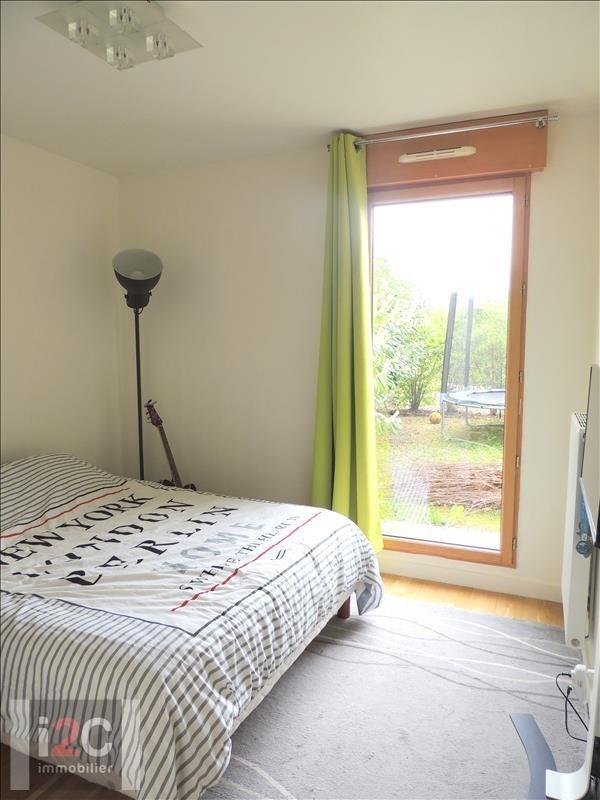 Sale apartment Prevessin-moens 395000€ - Picture 3
