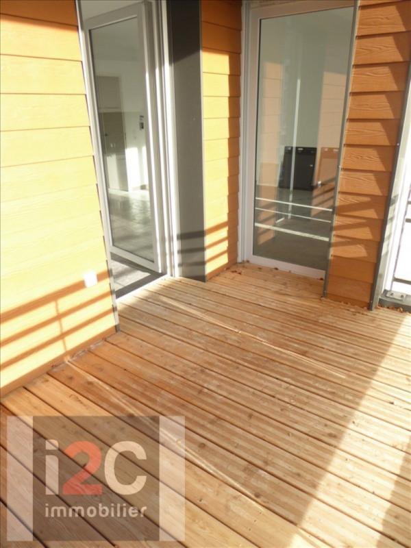 Vendita appartamento Ferney voltaire 341900€ - Fotografia 6