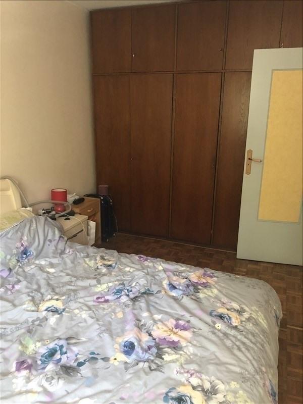 Vente appartement Pantin 254000€ - Photo 6