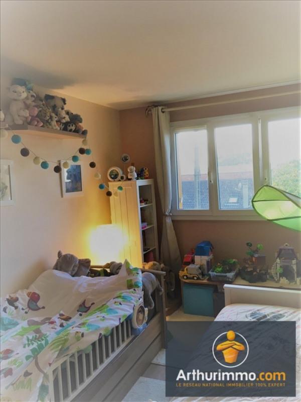 Sale apartment Clichy sous bois 145000€ - Picture 5