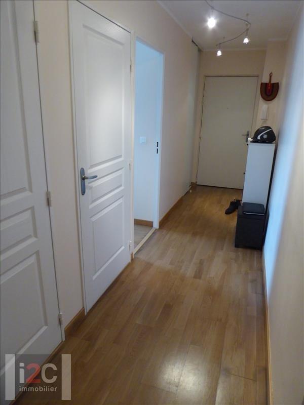 Venta  apartamento Ferney voltaire 485000€ - Fotografía 13