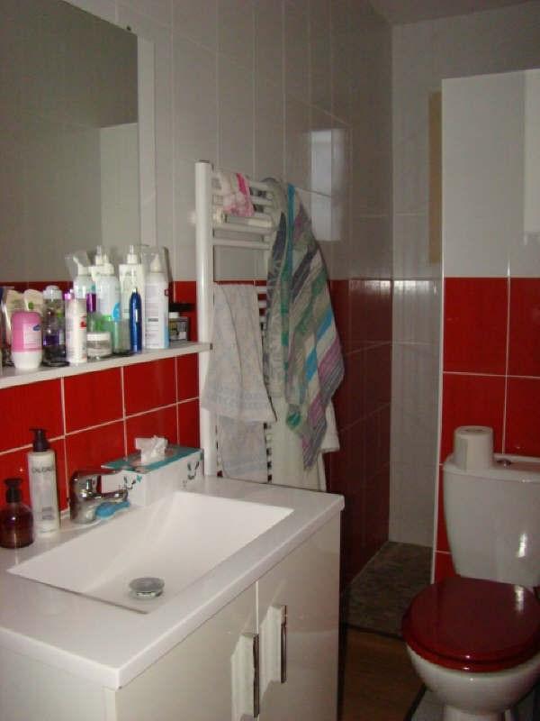 Vente maison / villa Montpon menesterol 224500€ - Photo 13