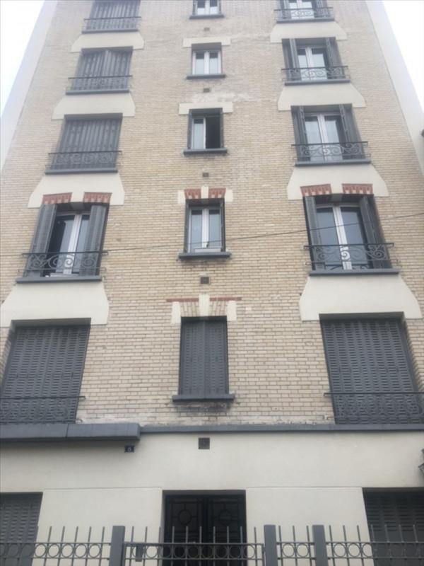 Location appartement Vitry sur seine 840€ CC - Photo 1