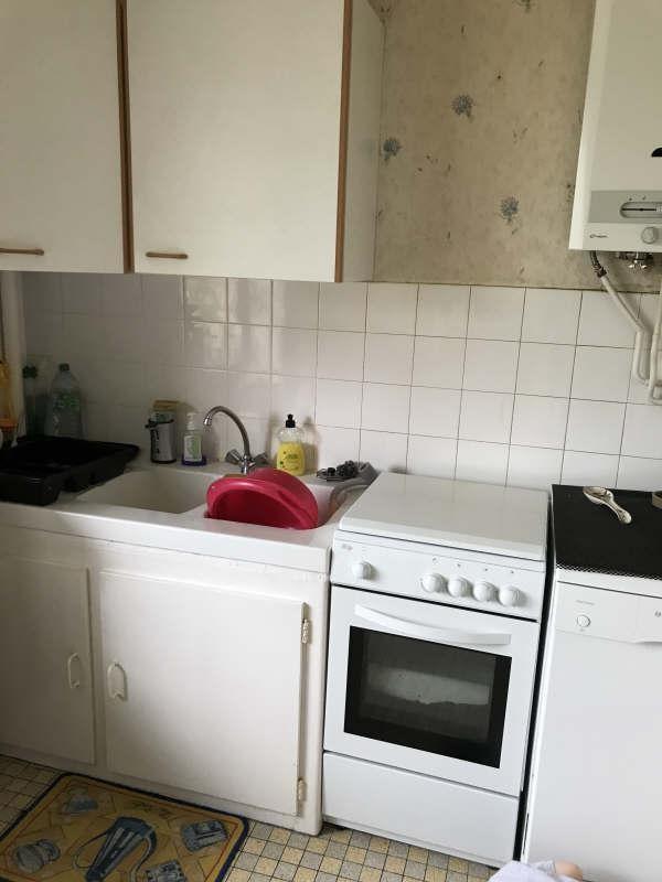 Location appartement Limoges 600€ CC - Photo 3