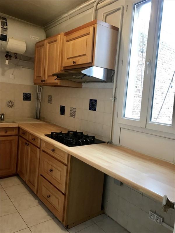 Vente appartement Gentilly 235000€ - Photo 5