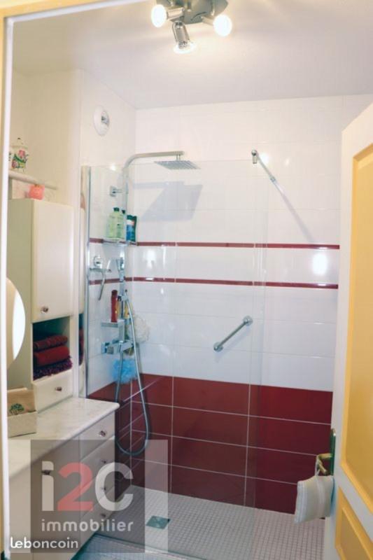 Sale apartment Chevry 285000€ - Picture 4