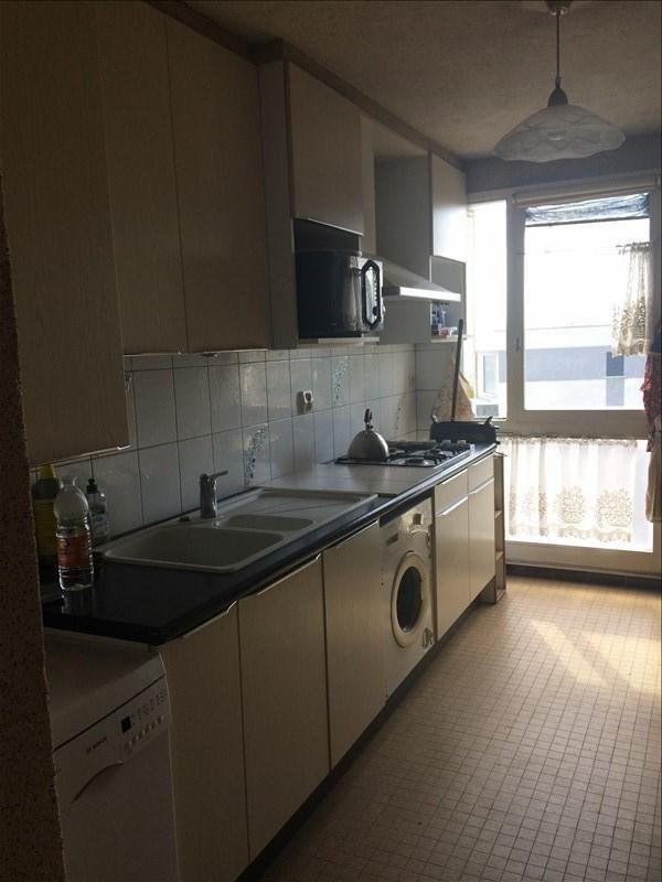 Vente appartement Romans-sur-isère 90000€ - Photo 6