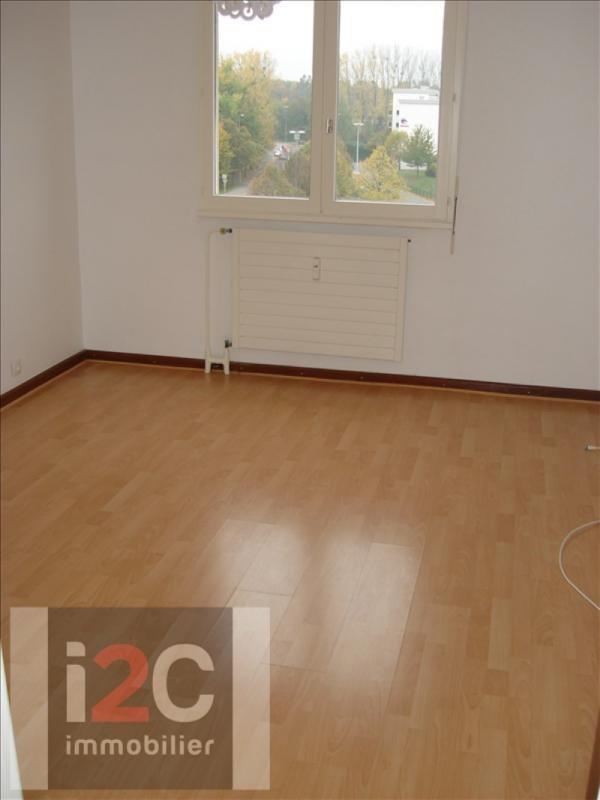 Affitto appartamento Ferney voltaire 1655€ CC - Fotografia 4