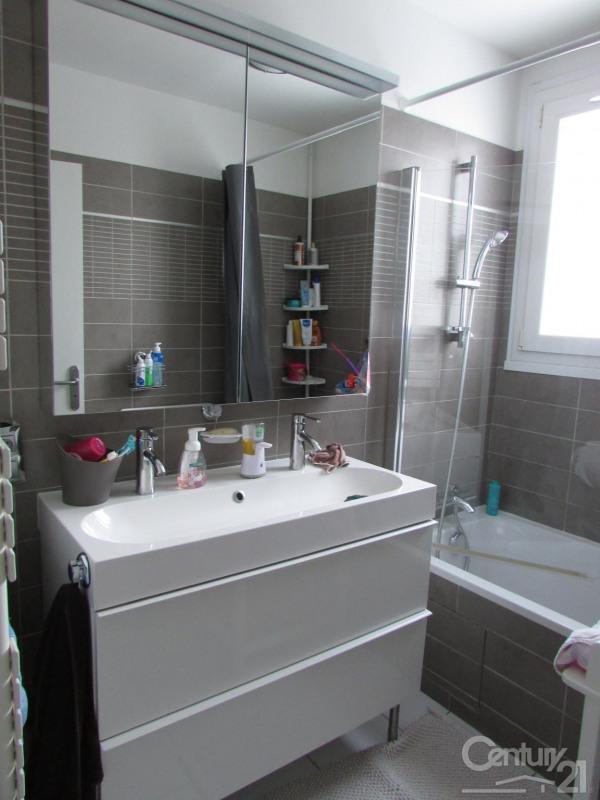 Vente appartement Lyon 9ème 240000€ - Photo 6
