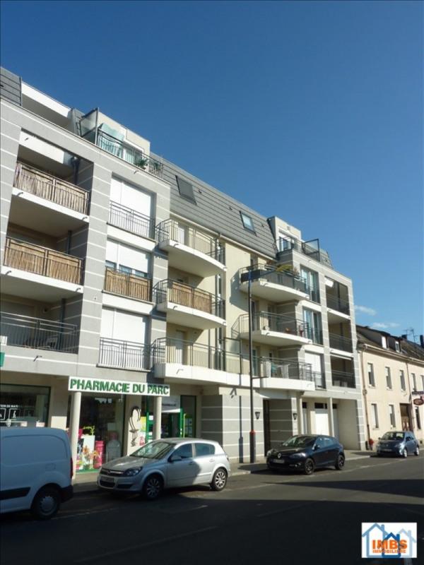 Venta  apartamento Bischheim 123000€ - Fotografía 7
