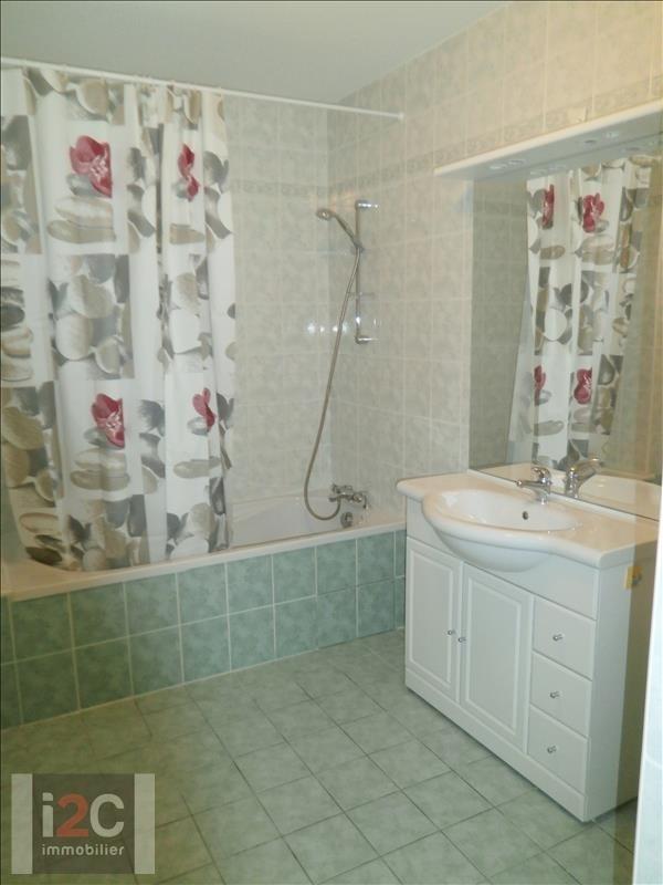 Alquiler  apartamento Divonne les bains 1095€ CC - Fotografía 4