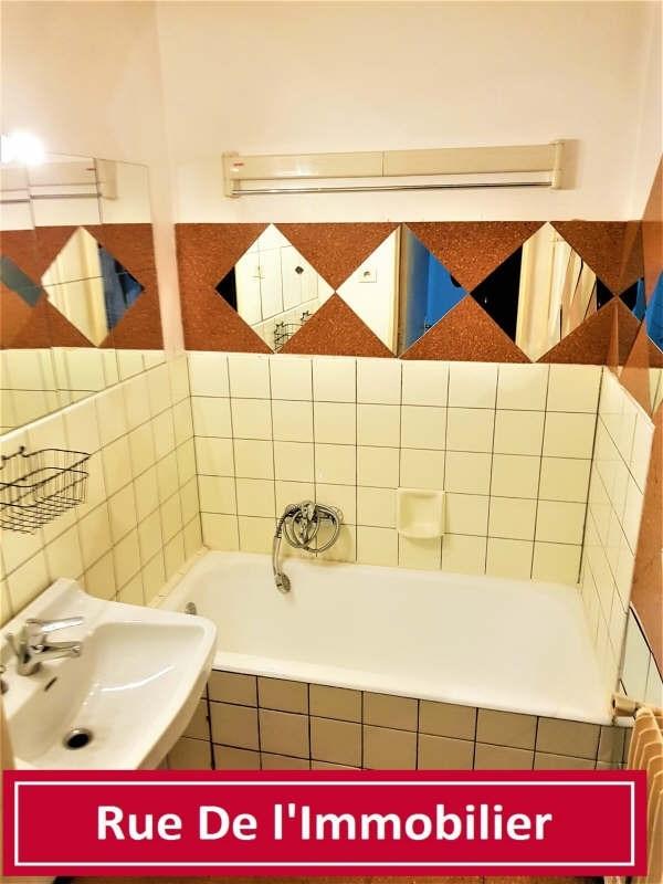 Vente appartement Illkirch graffenstaden 121000€ - Photo 3