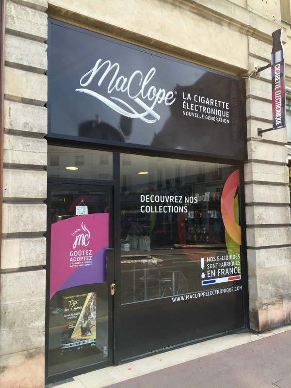Vente boutique Maisons-laffitte 48000€ - Photo 2