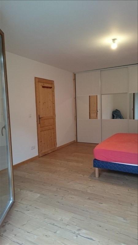 Investimento casa Villarlurin 210000€ - Fotografia 6