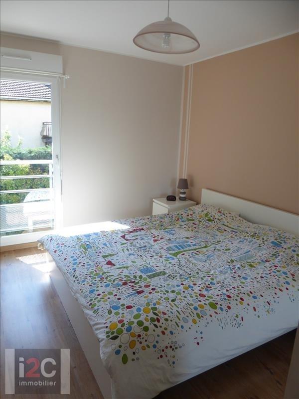 Vendita casa Divonne les bains 670000€ - Fotografia 12