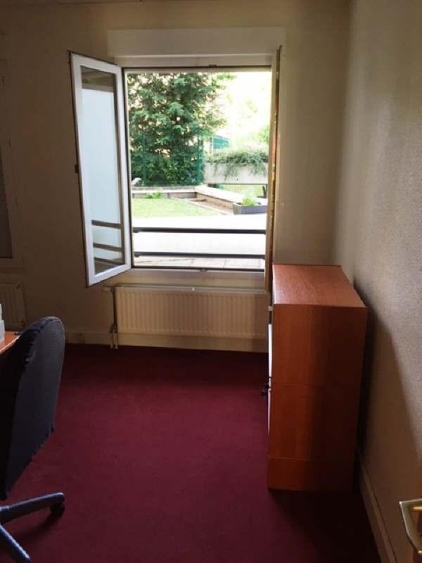 Vente bureau Lyon 7ème 440000€ - Photo 5