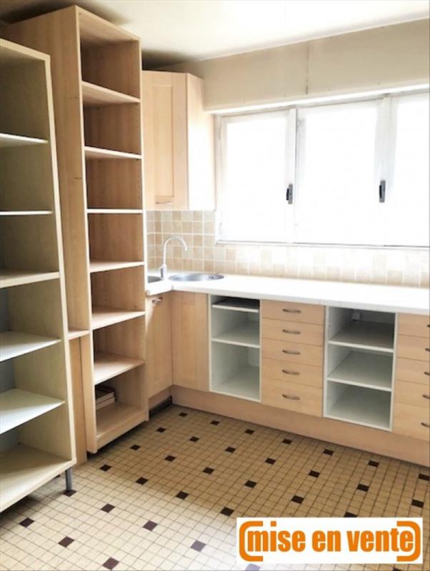 Продажa квартирa Bry sur marne 262000€ - Фото 4