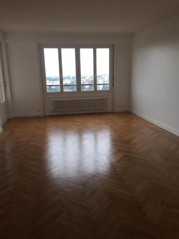 Location appartement Lyon 5ème 1800€ CC - Photo 2
