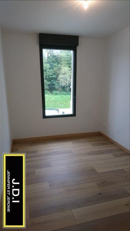 Vente maison / villa Enghien les bains 388000€ - Photo 6