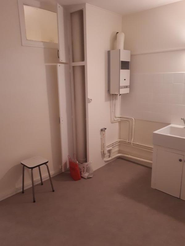 Vente appartement Limoges 73500€ - Photo 4