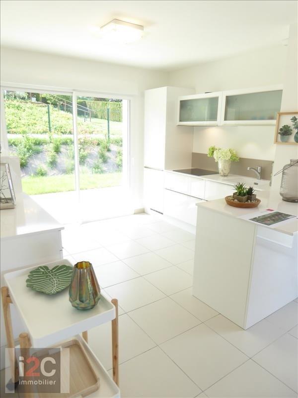 Vente maison / villa Thoiry 528000€ - Photo 4