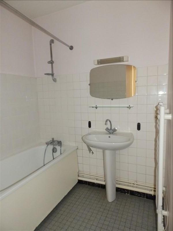 Vente appartement Moulins 54000€ - Photo 5