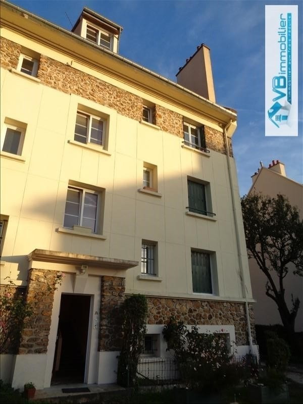 Vente appartement Athis mons 208000€ - Photo 4