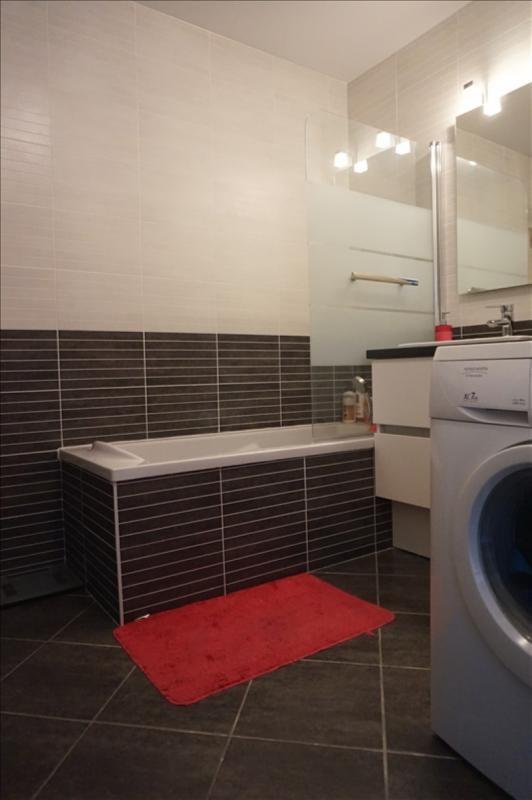 Vendita appartamento Villeurbanne 189000€ - Fotografia 7