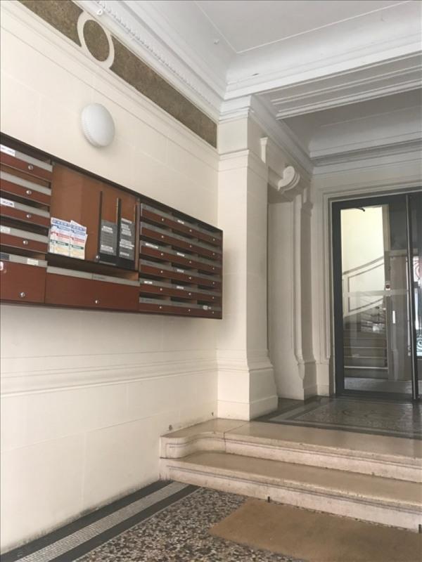 Revenda loja Paris 18ème 185000€ - Fotografia 4