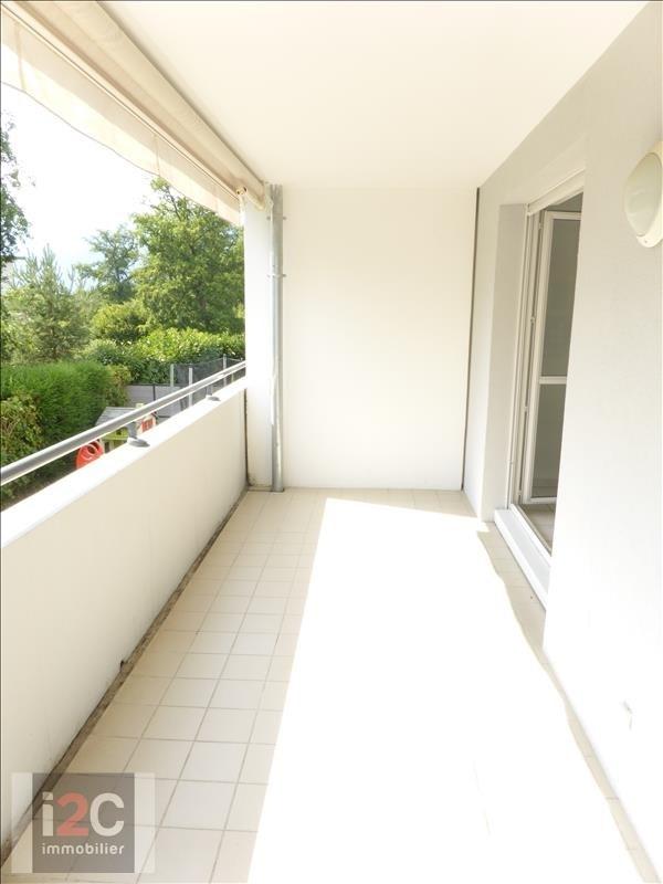 Rental apartment Prevessin-moens 1300€ CC - Picture 1