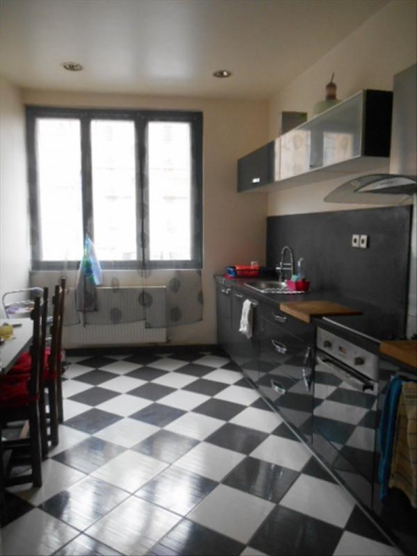 Vente maison / villa La ferte sous jouarre 194500€ - Photo 2