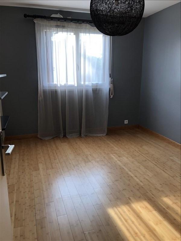 Vente appartement Rosny sous bois 254000€ - Photo 6