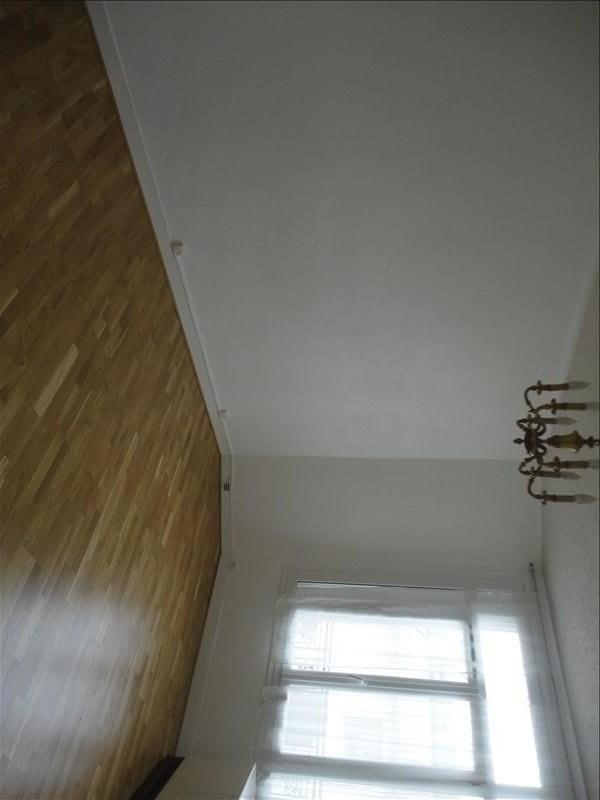Alquiler  apartamento Vitry sur seine 900€ CC - Fotografía 1