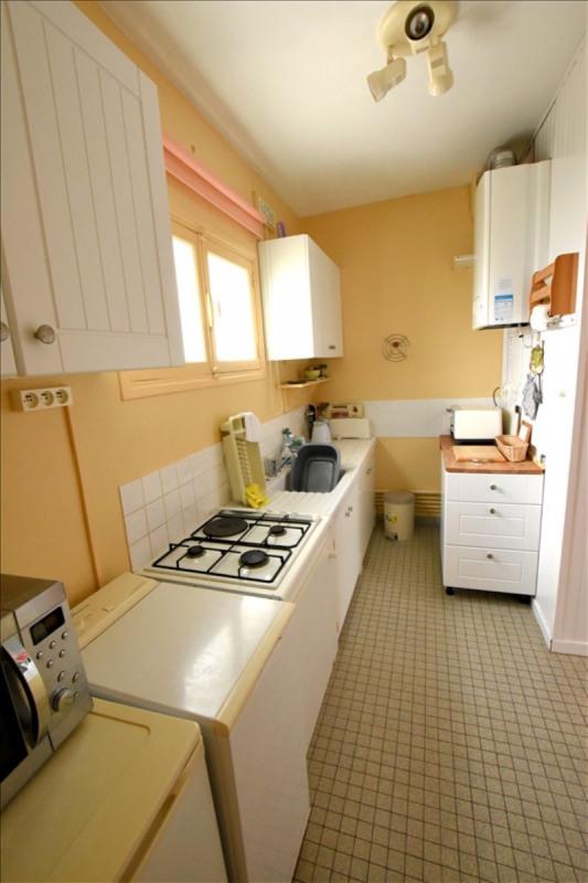 Venta  apartamento Equemauville 71000€ - Fotografía 3
