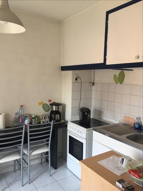 Venta  apartamento Marseille 7ème 87500€ - Fotografía 4
