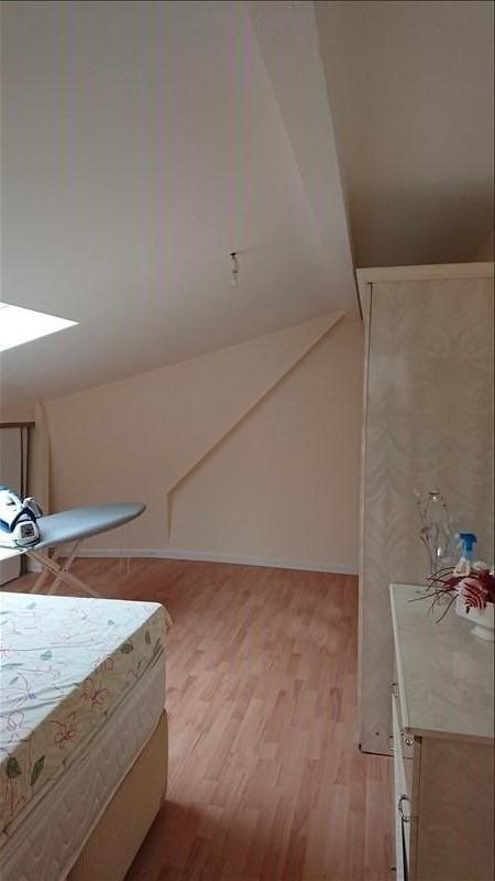 Venta  casa Gilly sur isere 199000€ - Fotografía 5