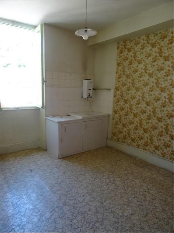 Vente maison / villa Bourbon l archambault 59500€ - Photo 7
