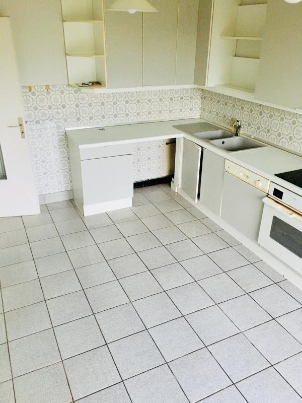 Verkoop  appartement Ecully 280000€ - Foto 4
