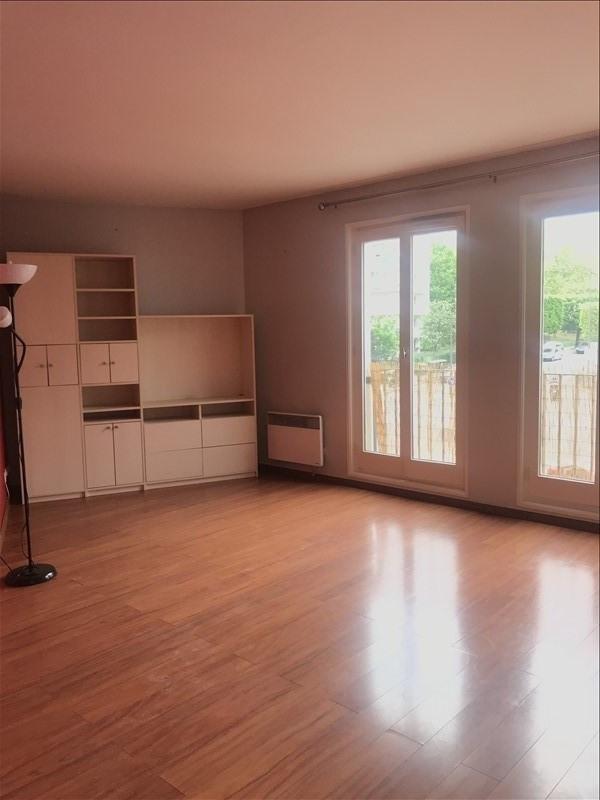 Affitto appartamento Thiais 690€ CC - Fotografia 1